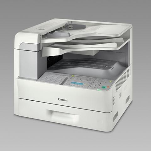 Canon i-SENSYS FAX-L3000 Laser Fax Machine