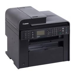 Canon i-SENSYS MF4870DN Printer Ink & Toner Cartridges