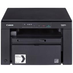 Canon i-SENSYS MF3010 Printer Ink & Toner Cartridges
