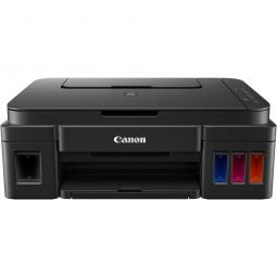 Canon PIXMA G2501 Printer Ink & Toner Cartridges