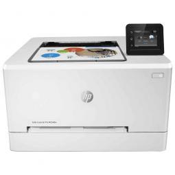 HP LaserJet Pro M254DW Printer Ink & Toner Cartridges
