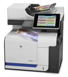 HP LaserJet Enterprise M575f Printer Ink & Toner Cartridges