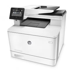 HP LaserJet Pro MFP M477FDN Printer Ink & Toner Cartridges