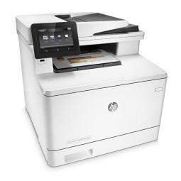 HP LaserJet Pro MFP M477FDW Printer Ink & Toner Cartridges