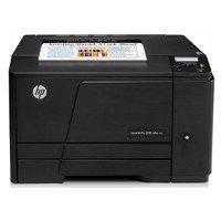 HP LaserJet Pro M251 Printer Ink & Toner Cartridges