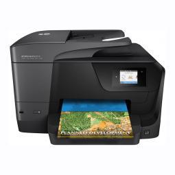 HP 8710 Printer Ink & Toner Cartridges