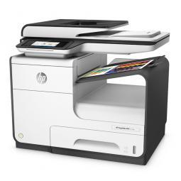 HP PageWide 377dw Printer Ink & Toner Cartridges