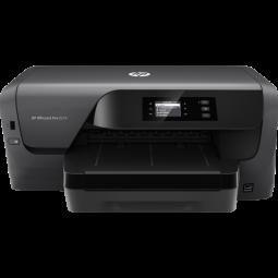 HP Officejet Pro 8210 Printer Ink & Toner Cartridges
