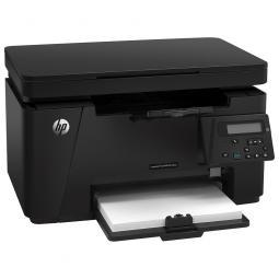 HP LaserJet Pro M125nw Printer Ink & Toner Cartridges