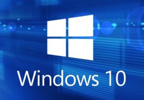 Windows 10 Printers