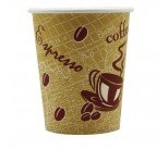 Single Wall Paper Cup 8oz Printed (50 Pack) 8209936